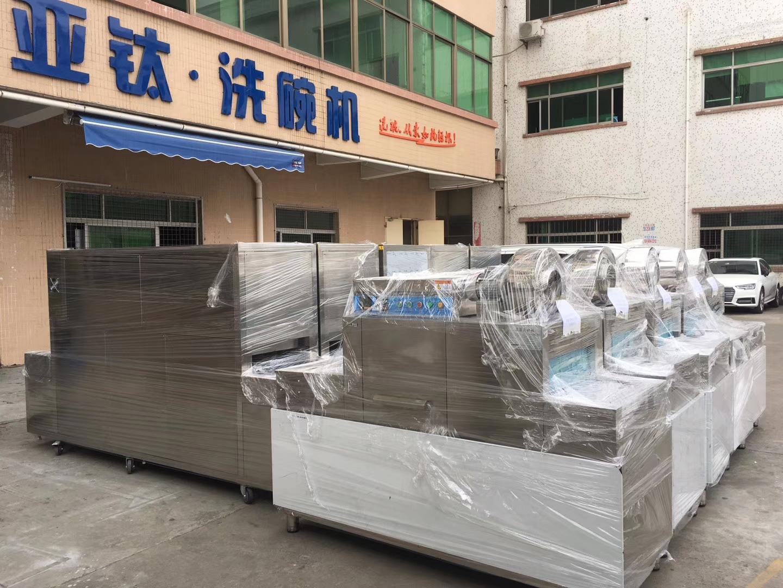 http://www.zidongxiwanji.com