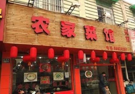 惠州农家菜馆GYT-30型苹果万博体育max下载