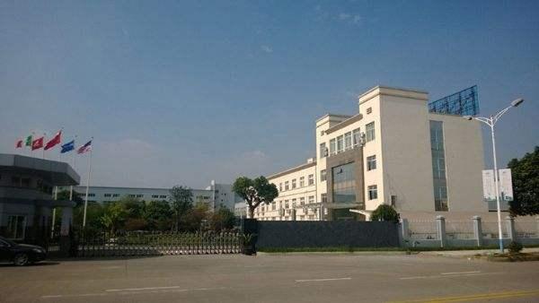 易翔通信设备(广州)有限公司